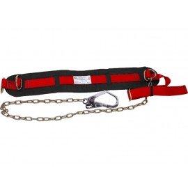 Пояс предохранительный ПП1-Г (со стропом – цепь кольцо-большой карабин) фото - купить