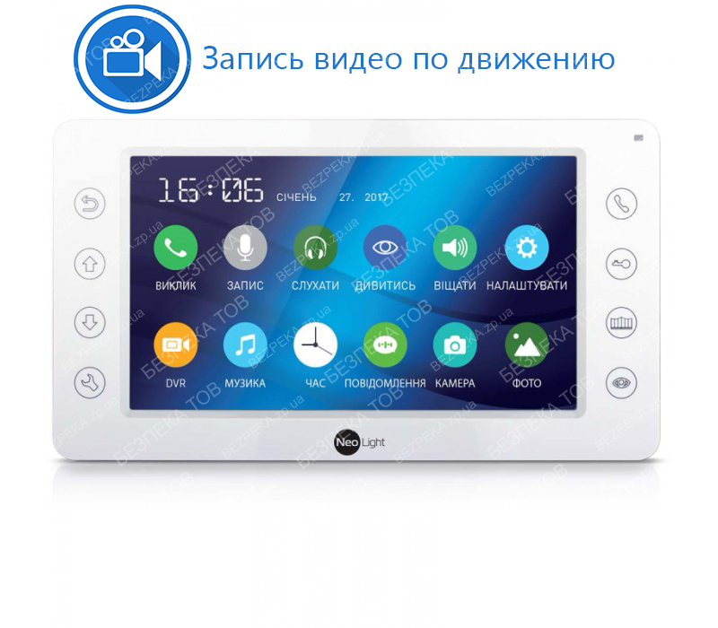 Видеодомофон NeoLight KAPPA + фото - купить