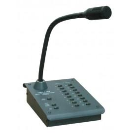 Пульт микрофонный ПМ-16, ПМ-32 фото - купить