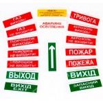 Оповещатели свето-звуковые (ОСЗ) фото - купить