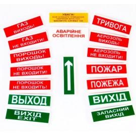 Оповещатели световые (ОС) фото - купить