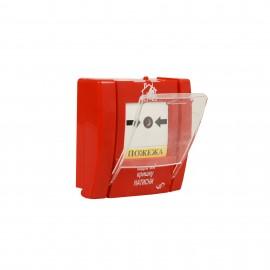 Извещатель пожарный ручной SPR-1 фото - купить
