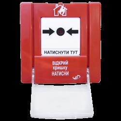Извещатель пожарный ручной SPR-2L