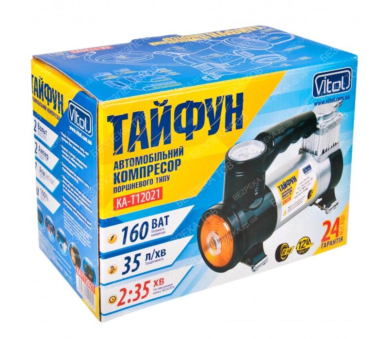 Компрессор Тайфун КА-T12021 100psi/12Amp/35л/фонарь/прикур.+переходник фото - купить