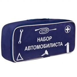 Сумка тех. помощи Набор автомобилиста (синяя) 46х20х14см фото - купить