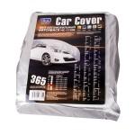 Тент автом. HC11106 L Hatchback серый полиэстер 381х165х119 фото - купить