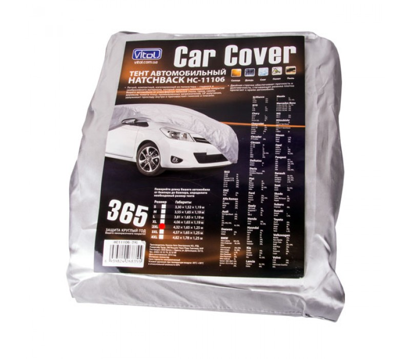 Тент автом. HC11106 М Hatchback серый полиэстер 355х165х119 фото - купить