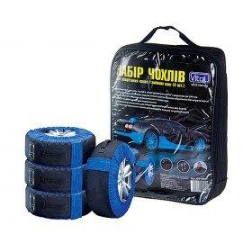 Чехлы для хранения колес НЧ 10001 4 шт (d656*420mm) комплект фото - купить
