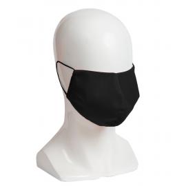 Маска защитная одноразовая для лица фото - купить