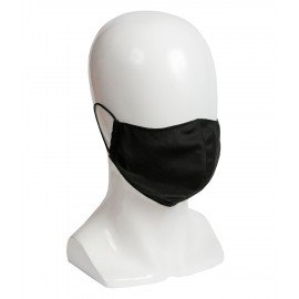 Маска защитная многоразовая для лица фото - купить