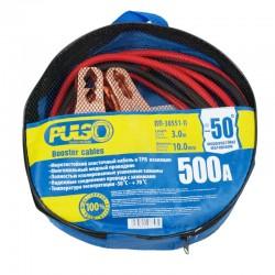 Прикурювач PULSO 500А (до-50С) 3,0 м в чохлі