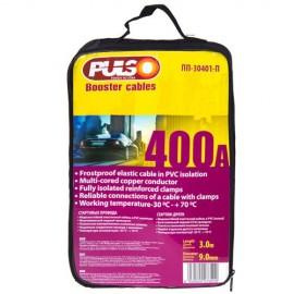 Провода пусковые PULSO 400А (до -45С) 3,0м в чехле (ПП-40130-П) фото - купить
