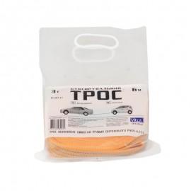 Трос буксир ST205B/TP-207-3-1 3т стрічка 46мм х 6м жовтий/гак/кульок