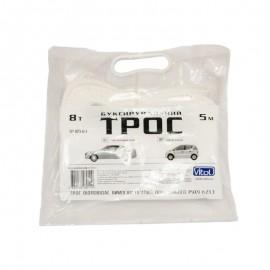 Трос буксир ST1009/ТР-109-8-1 8т стрічка 75мм х 5,0 м білий/2 крюка