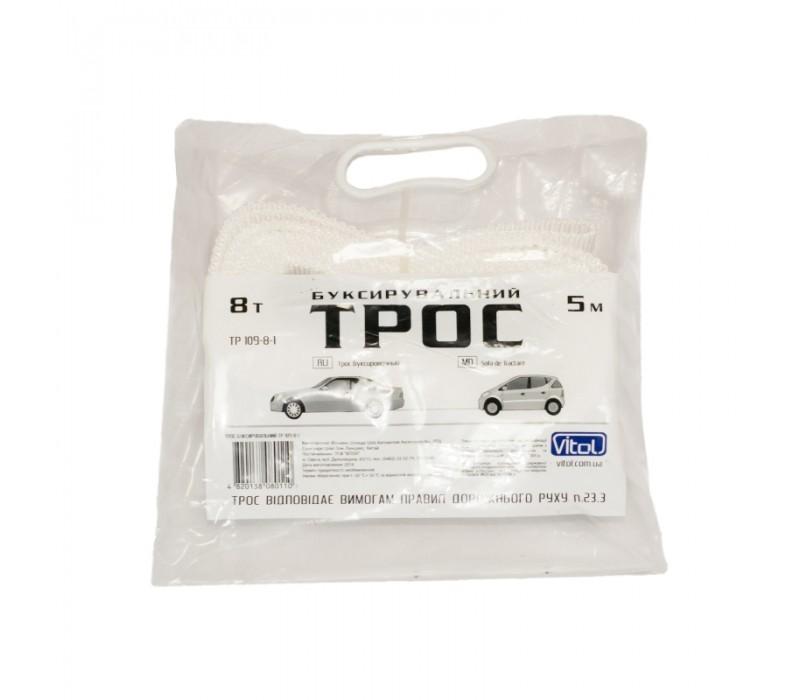 Трос буксир ST1009/ТР-109-8-1 8т лента 75мм х 5,0м белый/2 крюка фото - купить