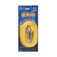 Трос буксир ST1004/ТР-202-3-2 3т стрічка 47мм х 4,5 м, жовтий/карабін/блістер
